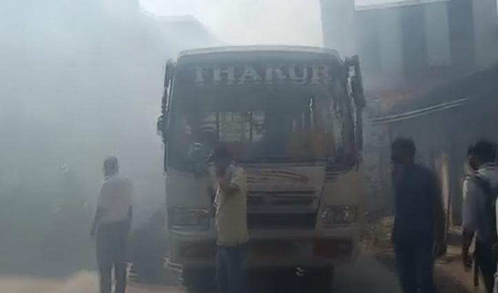 OMG! Hamirpur बस अड्डे के निकट चलती बस में लगी Fire, मच गई अफरातफरी