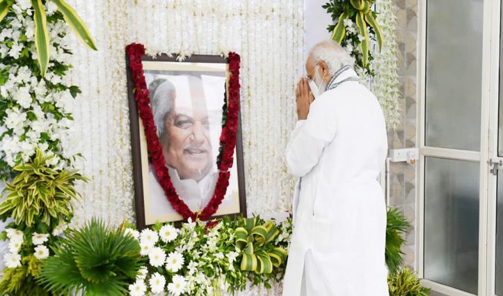 गुजरात पहुंचे #PM_Modi, गांधीनगर में पूर्व सीएम Keshubhai Patel को दी श्रद्धांजलि