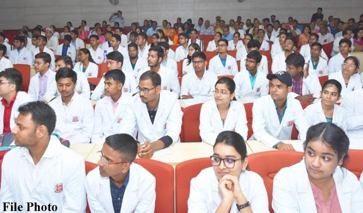 नाहन मेडिकल कॉलेज में MBBS का पांचवा बैच शुरू करने को मंजूरी