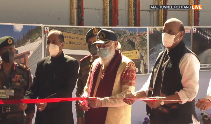 Live : #Atal_Tunnel_Rohtang देश को समर्पित, PM Modi ने किया उद्घाटन