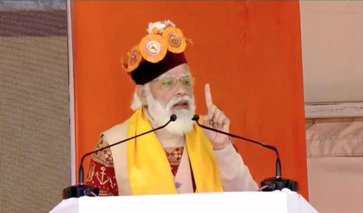 हिमाचल में गुजारे पुराने दिनों को PM मोदी ने किया याद: बोले- पहले यहां लंबा सफर कर पहुंचता था
