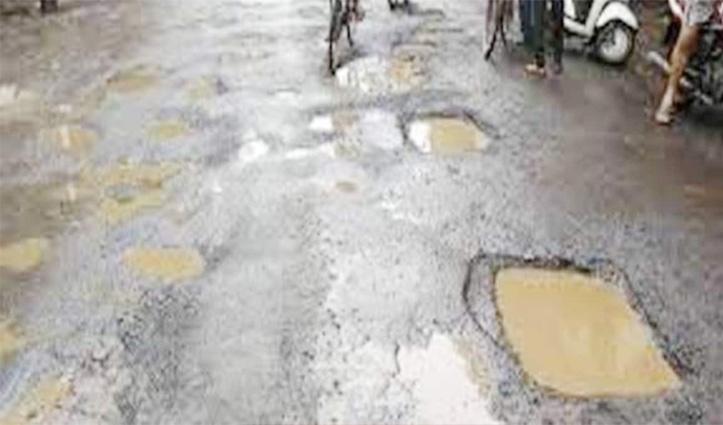 हिमाचलः NH पर 3 नवंबर तक भरने होंगे गड्ढे, काम में देरी पर नपेंगे अधिकारी-ठेकेदार