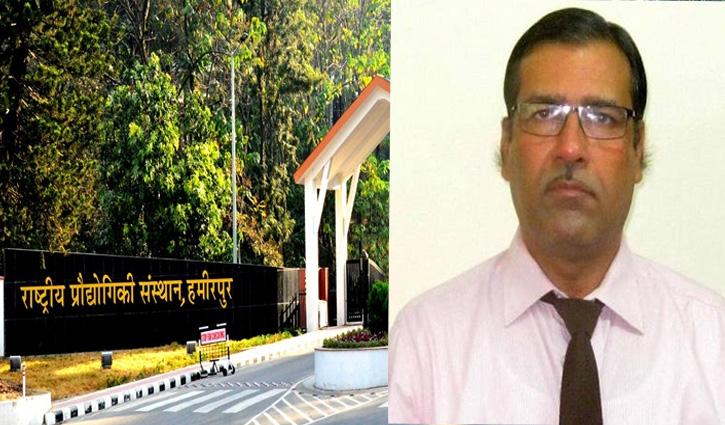 NIT हमीरपुर के निदेशक प्रो. विनोद यादव बर्खास्त, इन आरोपों को लेकर गिरी गाज