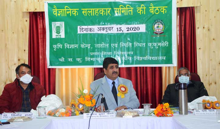 Conserve traditional crop, medicinal and aromatic plant varieties in L&S: VC