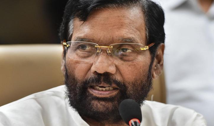 केंद्रीय मंत्री Ram Vilas Paswan की बिगड़ी तबीयत, दिल का ऑपरेशन हुआ