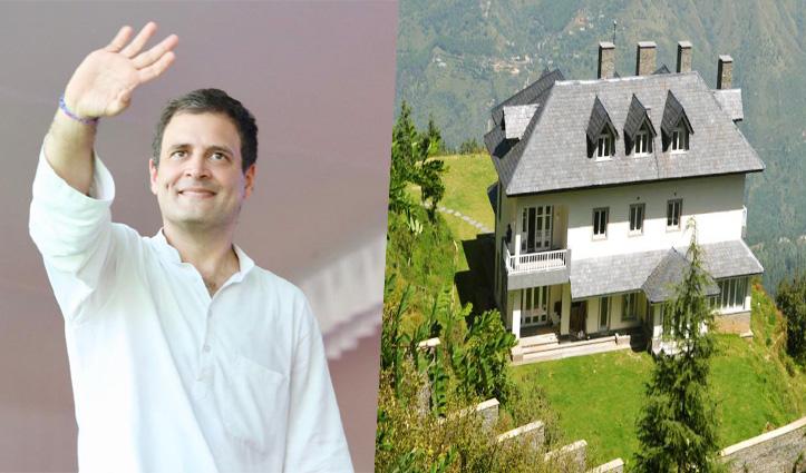 #Rahul_Gandhi ने बिहार की थकान उतारने को Shimla चुना, बहन प्रियंका के घर छराबड़ा पहुंचे