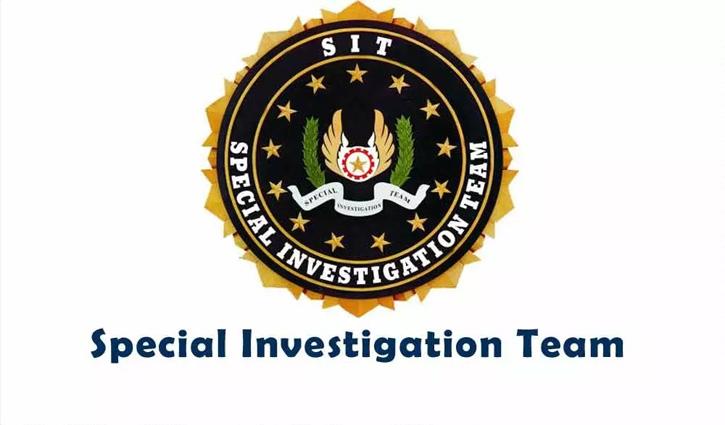 HRTC कंडक्टर भर्ती पेपर लीक मामले में एसआईटी गठित, इन्हें सौंपा जिम्मा