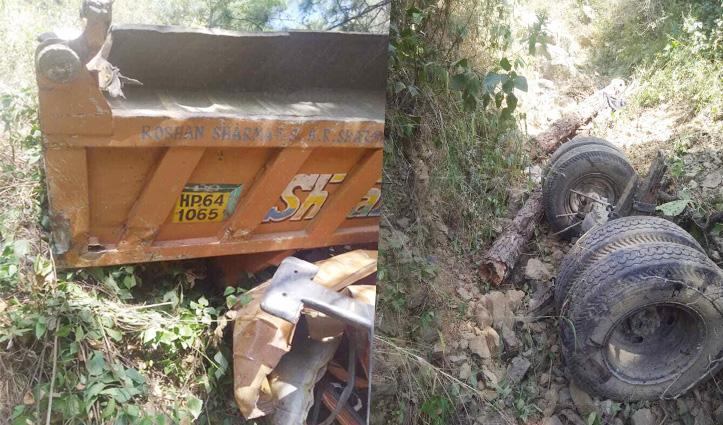 #Solan : दो सड़क हादसों में गई एक युवक की जान, तीन लोग घायल