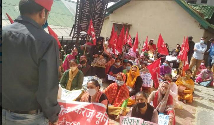 #Himachal में अपनी मांगों को लेकर गरजे Mid-day Meal वर्कर्स, ज्ञापन सौंप खोला मांगों का पिटारा
