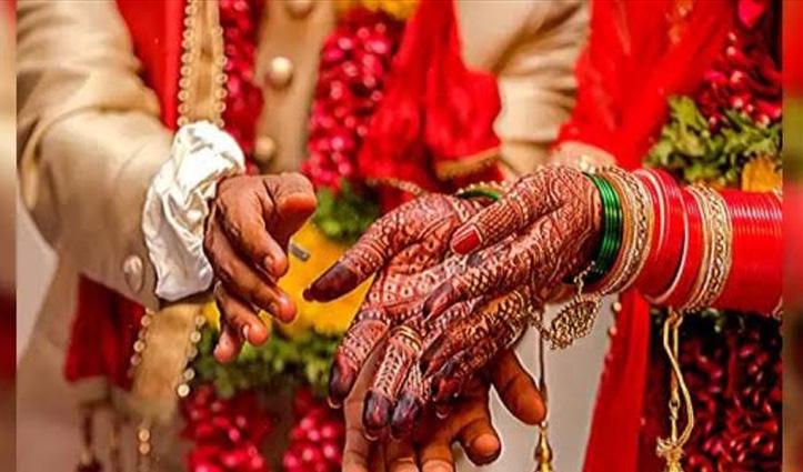 इस देश में मनपसंद लड़की से शादी करने के लिए करना पड़ता है ये खतरनाक काम