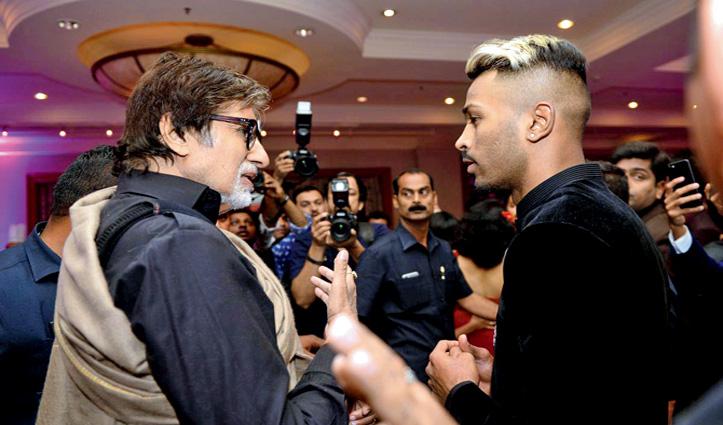 अमिताभ भारत के सबसे भरोसेमंद सेलिब्रिटी, #Hardik_Pandya सबसे विवादास्पद: सर्वे