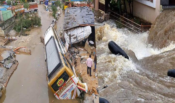 सावन बीते बारिश जारी: आंध्र प्रदेश-तेलंगाना में भारी तबाही; अबतक 25 लोगों की गई जान