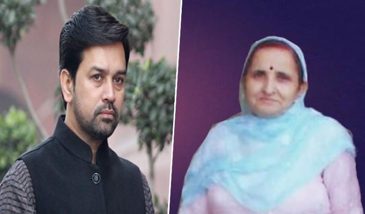 वित्त राज्यमंत्री Anurag Thakur ने डॉ. राजेश की माता के निधन पर जताया शोक