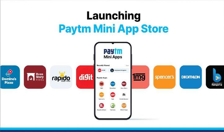 Google ने प्ले स्टोर से हटाया था; अब Paytm लॉन्च किया अपना 'मिनी ऐप स्टोर'