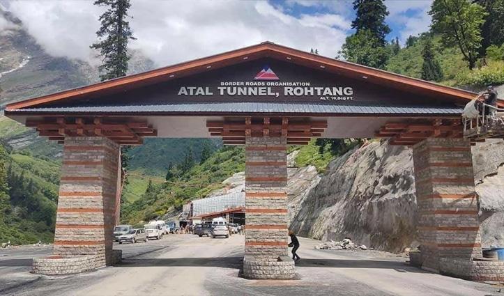 Atal Tunnel के मुहाने पर बनेगी देश की सबसे ऊंची भगवान बुद्ध की प्रतिमा