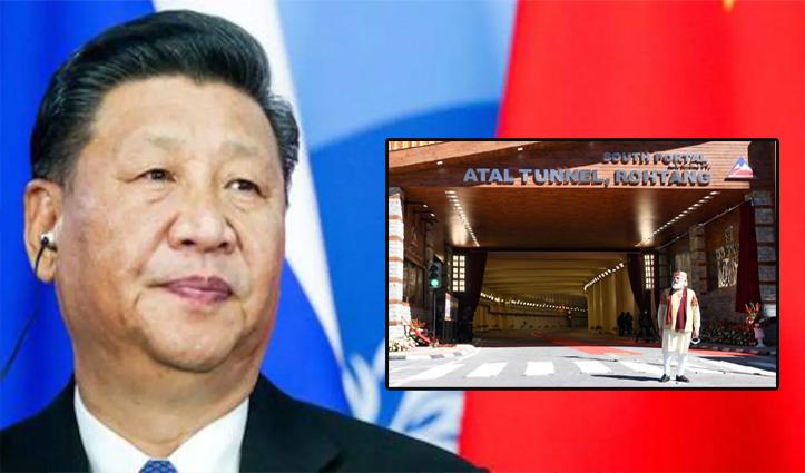 चीन से जंग छिड़ी तो हिमाचल पर बड़ा खतरा: ग्लोबल टाइम्स ने कहा- अटल टनल को बर्बाद कर देगी चीनी सेना