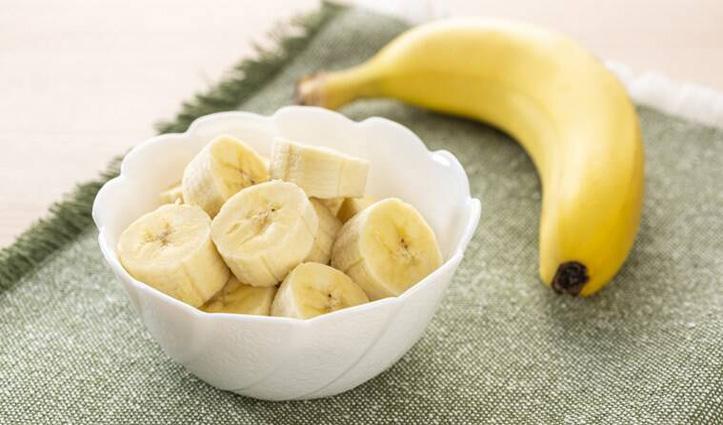 स्वादिष्ट होने के साथ रोग निवारकर भी है केला, जानिए क्या-क्या हैं फायदे