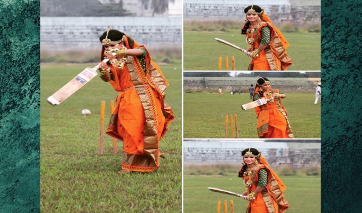 कपड़े-गहने और क्रिकेट बैट: बांग्लादेश की महिला #Cricketer के प्री-वेडिंग शूट की तस्वीरें वायरल