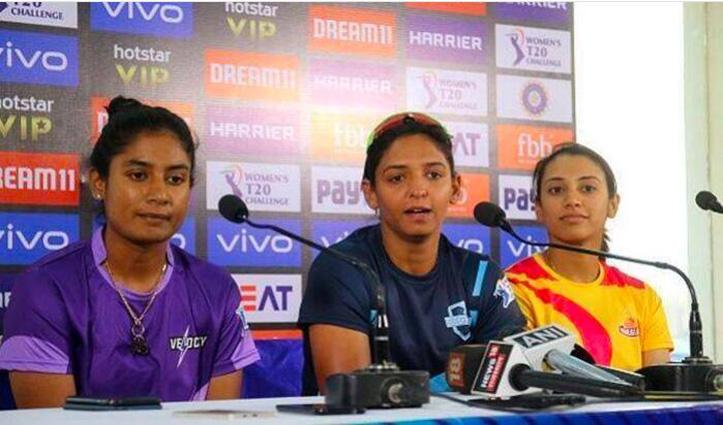 BCCI ने महिला टी-20 चैलेंज के लिए किया टीमों का ऐलानः मिताली, हरमनप्रीत, स्मृति को कमान