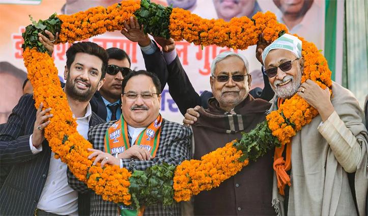 बिहार विधानसभा चुनाव के लिए NDA से अलग हुई LJP; बीजेपी-जेडीयू की डील भी सील!