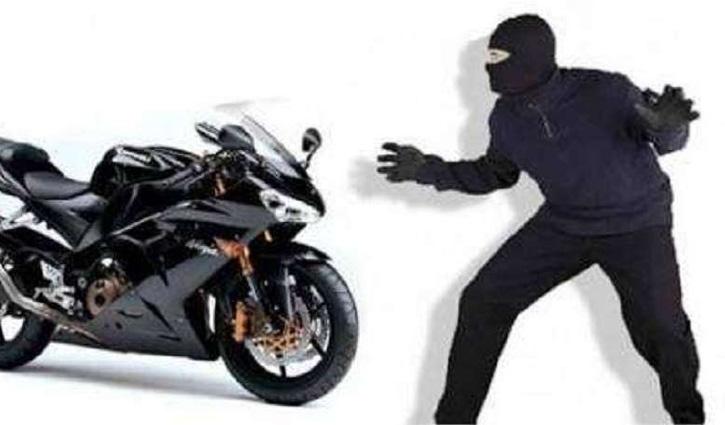 Paonta Sahib: कंपनी के बाहर खड़ी की बाइक ले उड़े शातिर, मामला दर्ज