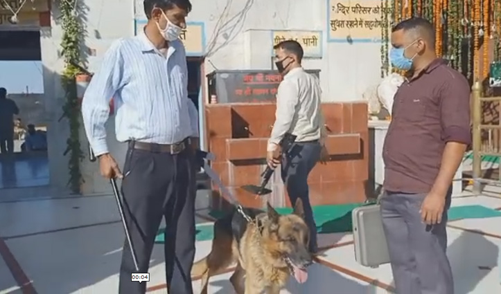 Sri Naina Devi मंदिर में अचानक आ धमका बम निरोधक दस्ता और डॉग स्क्वाड; छान मारा चप्पा-चप्पा