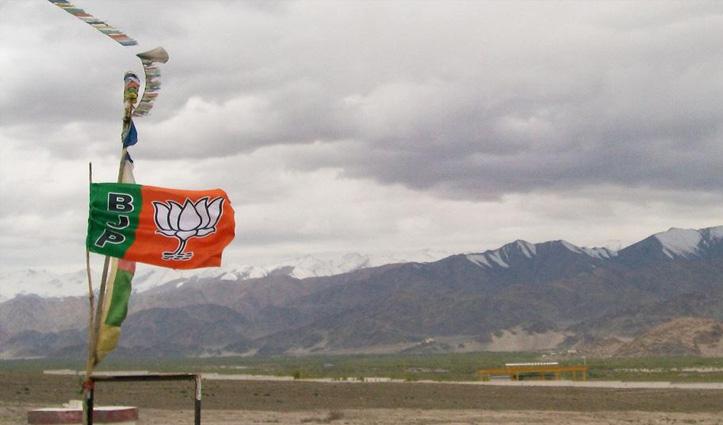 370 हटने के बाद लद्दाख का पहला चुनाव: BJP ने मारी बाजी, 26 में से 15 सीटों पर जमाया कब्जा