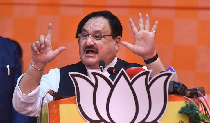 बिहार चुनाव के लिए #BJP ने जारी किया घोषणापत्र: कोरोना का फ्री टीका, 19 लाख नौकरी; पढ़ें सारे वादे