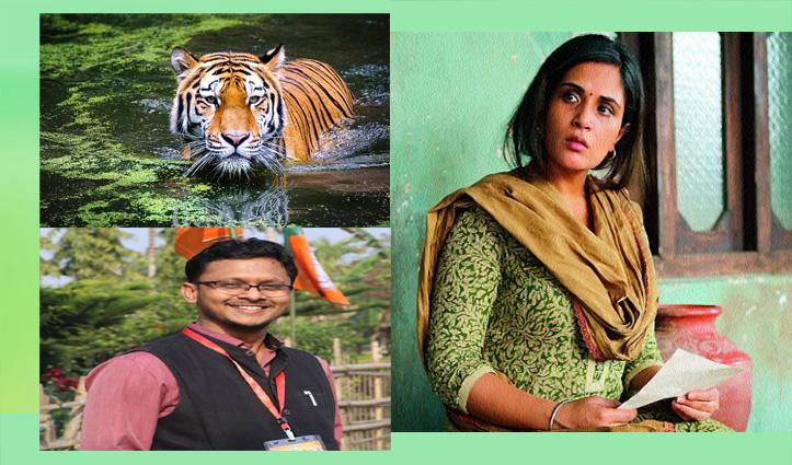 बीजेपी नेता ने जानवरों को बीफ परोसने का किया विरोध; ऋचा ने पूछा- क्या माता रानी का शेर घास खाएगा?