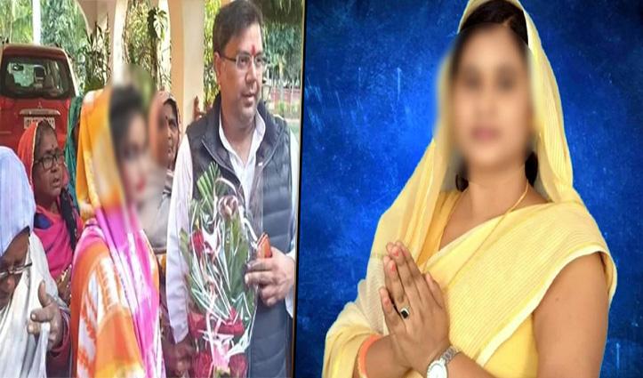 अनूठा ठगबंधन: बीजेपी-कांग्रेस महिला नेता मिलकर चला रही थीं #Sex_Racket, हुईं गिरफ्तार