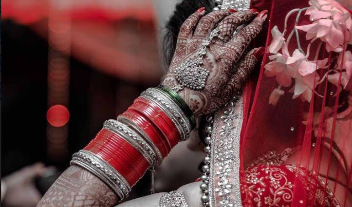 हाईकोर्ट के वकील का Matrimonial Ad : चाहिए सुंदर-लंबी-पतली दुल्हन पर ये लत ना हो