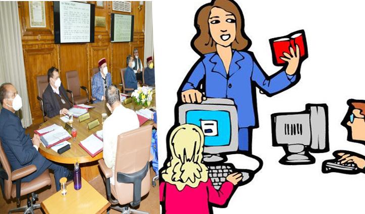 #Cabinet: कंप्यूटर शिक्षकों को तोहफा, Himachal में फिर शुरू होगा जनमंच कार्यक्रम
