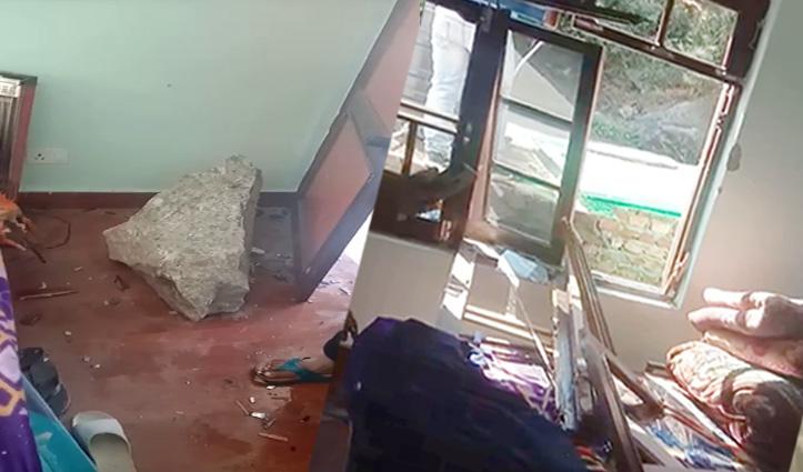 #Chamba में ब्लास्टिंग से खिड़की को तोड़ता हुआ कमरे में गिरा पत्थर का बड़ा टुकड़ा