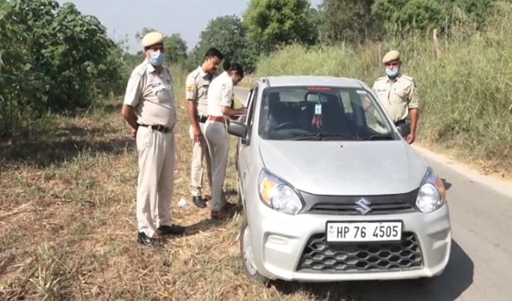 #Una में नशे की खेप के साथ पकड़े Mandi के बाप-बेटा, कार में ले जा रहे थे चरस-अफीम