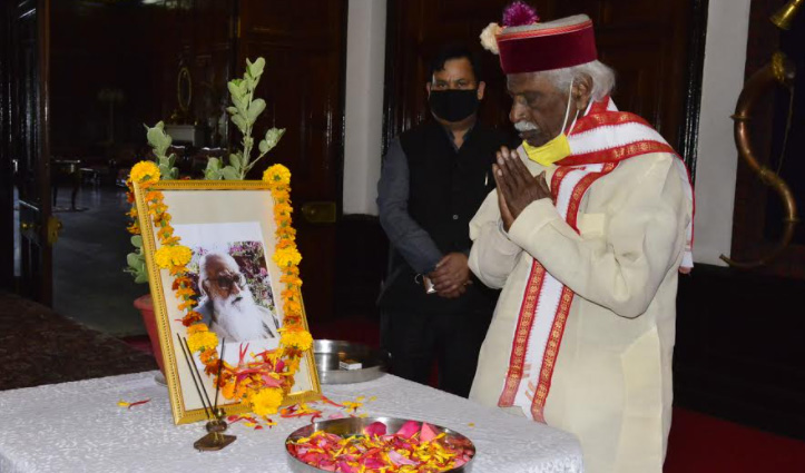 राज्यपाल और CM ने नानाजी देशमुख को पुष्पांजलि अर्पित की