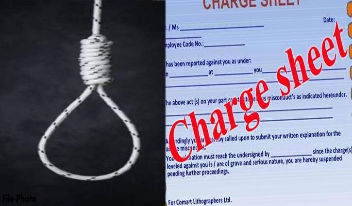 DDU अस्पताल में कोरोना पॉजिटिव महिला Suicide मामले में कार्यकारी MS सहित तीन चार्जशीट