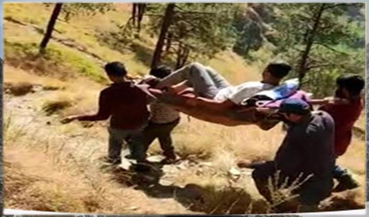 Himachal के इन गांवों में डंडों से तैयार हाईटेक एंबुलेंस से मरीजों को पहुंचाते हैं Hospital