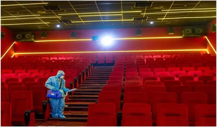 15 Oct से खुलेंगे सिनेमा हॉल: इन 24 बातों का रखना होगा ध्यान; निर्देश जारी