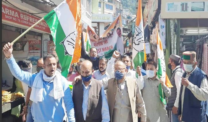 हाथरस गैंगरेप घटना पर तपा Himachal, यूपी सरकार के खिलाफ जमकर किया प्रदर्शन, निकाली रैली