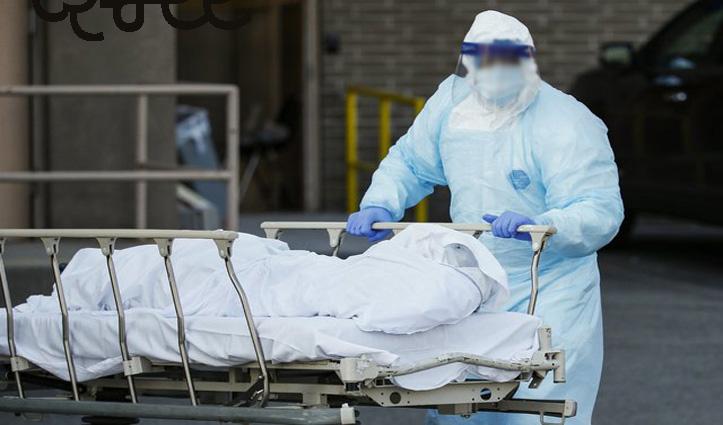 हिमाचल में #Corona से दो की Death,मेडिकल कॉलेज नेरचौक में तोड़ा दम