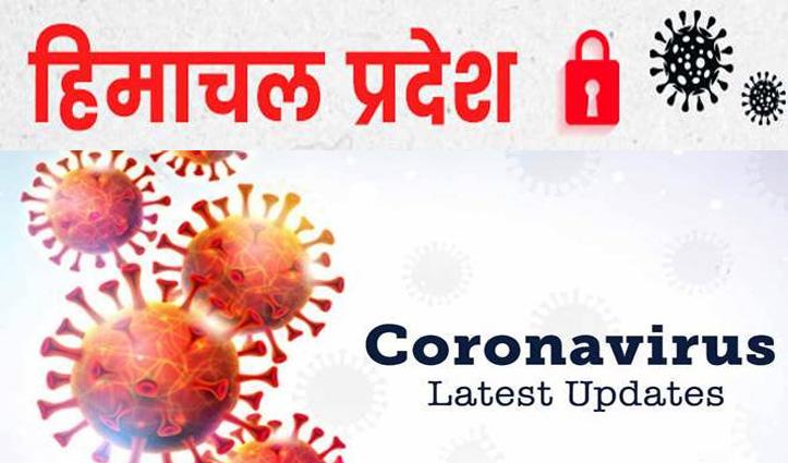मेडिकल कॉलेज नेरचौक में #Corona_Infected कुल्लू की महिला की मौत