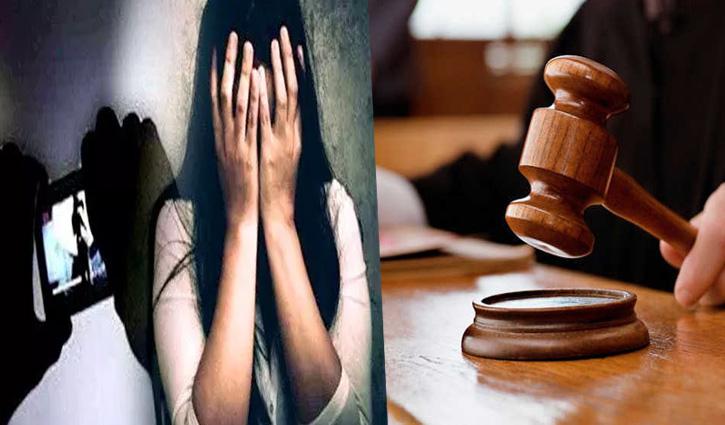 Kangra: नाबालिग से दुष्कर्म और अश्लील Video Viral करने के दोषी को कैद