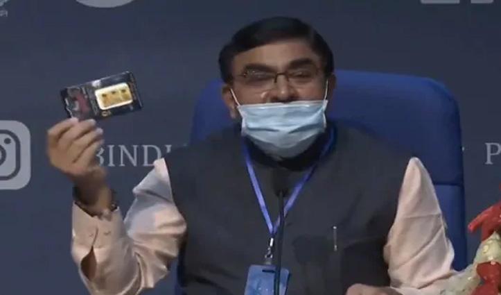 कामधेनु आयोग ने पेश की गाय के गोबर की #Chip: कहा- रोक सकता है रेडिएशन, मोबाइल में हो इस्तेमाल
