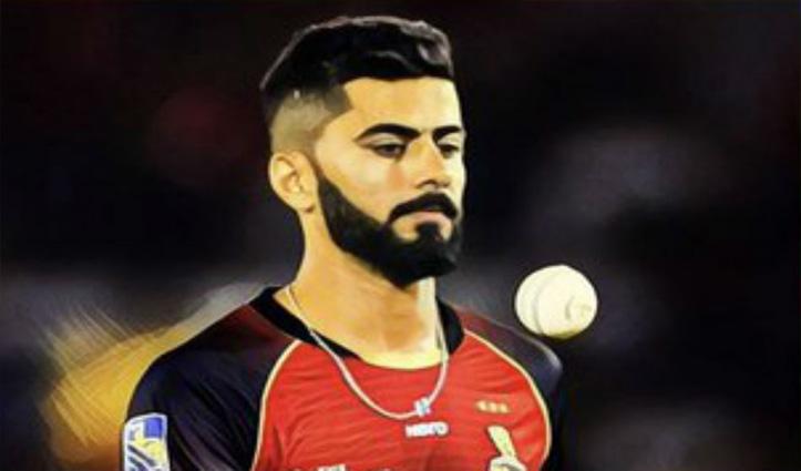 IPL- 2020: KKR को बड़ा झटका, चोट के कारण टूर्नामेंट से बाहर हुआ यह तेज गेंदबाज