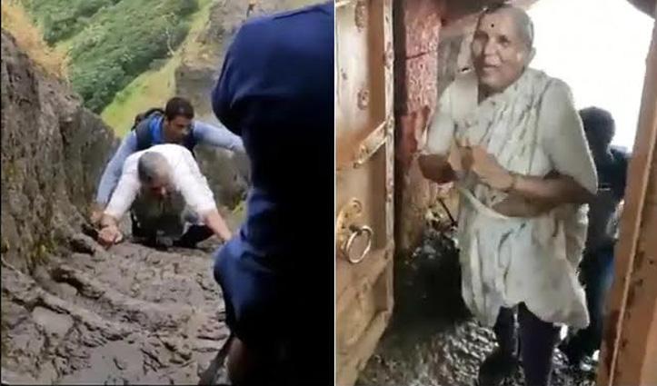 70 साल की उम्र में खड़ी चढ़ाई चढ़ गई दादी, लोगों ने बजाई तालियां, देखिए #Video