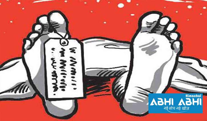 हिमाचलः स्कूटर पर जा रहे बिजली बोर्ड के कर्मचारी की हार्ट अटैक से मौत