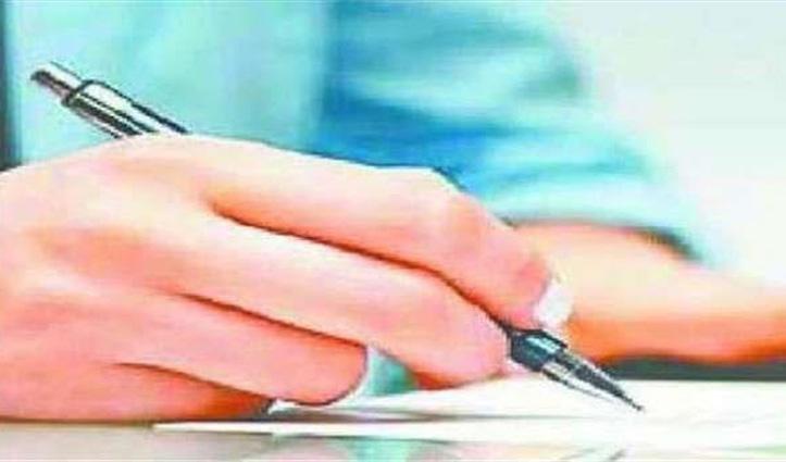 Driver के पद के लिए लिखित परीक्षा 31 को, एक घंटा पहले सेंटर में पहुंचना जरूरी