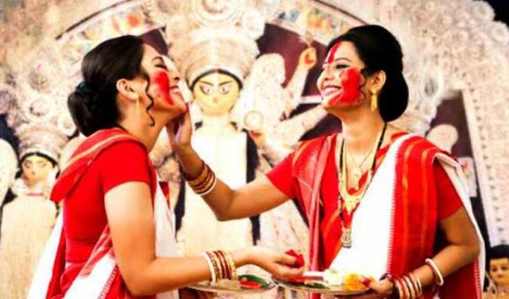 #Navratri_Special : बंगाली महिलाएं दुर्गा पूजा पर क्यों पहनती हैं लाल बॉर्डर वाली सफेद साड़ी, जानिए वजह