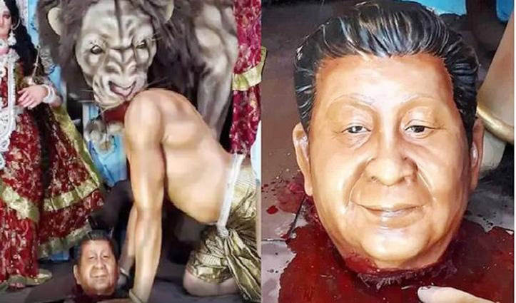 दुर्गा पंडाल में दिखी सीमा विवाद की झलक, #Jinping का संहार कर रहीं मां