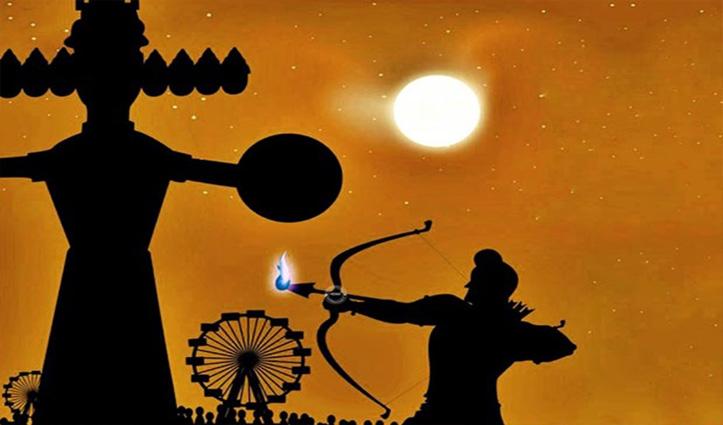 इस बार दशहरा पर बन रहा रवि पुष्य योग, खऱीददारी के लिए है शुभ